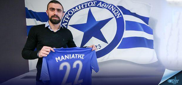 maniatis_site2